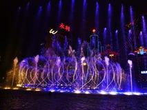 Springbrunnar 004 Royaltyfri Fotografi