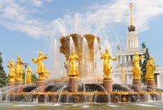 Springbrunnen av kamratskap av folk Arkivbilder