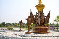 Springbrunnen framme av den Kumsusan slotten av solen Pyongyang DPRK - Nordkorea Royaltyfri Bild