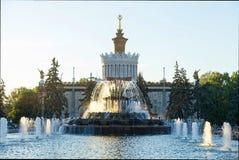 Springbrunnen på utställningen av prestationer av den nationella econoen Arkivbild