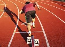 Sprinta ut ur kvarter på övning Arkivbild