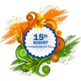 Spruzzata della bandiera indiana sulla festa dell'indipendenza felice del fondo dell'India illustrazione di stock