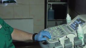 Sprzęt medyczny, ultradźwięk maszyna zbiory wideo
