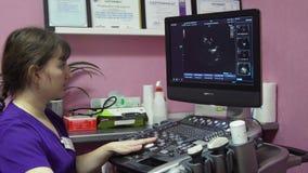 Sprzęt medyczny, ultradźwięk maszyna zdjęcie wideo