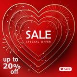 Sprzedaż dylowego sztandaru walentynek Szczęśliwy dzień Obrazy Royalty Free