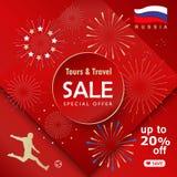 Sprzedaży podróży Rosja czerwieni tapeta Obrazy Royalty Free