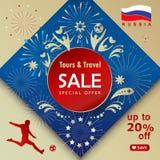 Sprzedaży podróży Rosja czerwieni tapeta Obraz Royalty Free