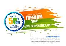 Sprzedaży reklama dla 15th Sierpniowego Szczęśliwego dnia niepodległości India i promocja Obraz Royalty Free