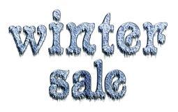 sprzedaży zima ilustracja wektor