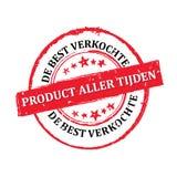 Sprzedający produkt wszystkie czasu holendera język ilustracja wektor