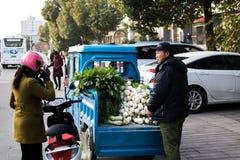 Sprzedawca uliczny obrazy stock