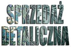 Sprzedaz detaliczna - retail sale. 100 PLN texture. Sprzedaz detaliczna - retail sale. 100 PLN or Polish Zloty texture Royalty Free Stock Photo