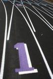 Spur-Weg einer stockfotografie