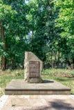 Spuren jüdischen Polen- - Katyn-Denkmals Lizenzfreie Stockbilder