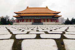 Free Square And Palace, Taipei Stock Images - 12120584