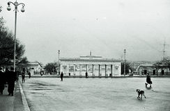 Square with Colonnade in Sevastopol, USSR, 1950th Royalty Free Stock Photos