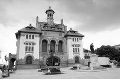 National History museum,Constanta  Stock Photo