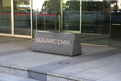 Square Enix Headquarters in Shinjuku Royalty Free Stock Images