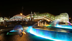 Square of Europe, Animated fountain and bridge Bogdan Khmelnitsky lit at night, Moscow, Russia Royalty Free Stock Photo