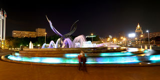 Square of  Europe and Animated fountain (near the Kiyevskaya railway station)  lit at night, Moscow, Russia Royalty Free Stock Photo