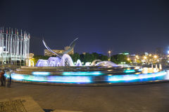 Square of  Europe and Animated fountain (near the Kiyevskaya railway station)  lit at night, Moscow, Russia Royalty Free Stock Photography