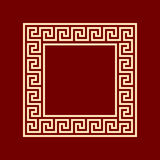 Square frame meander ansient pattern Royalty Free Stock Image