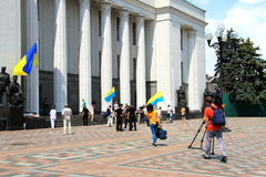The square in front of the Verkhovna Rada, parliament of Ukraine. stock photography