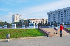 Square of Glory in Samara, Russia. Royalty Free Stock Photo