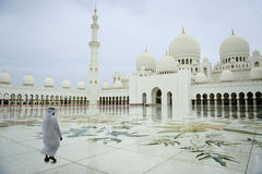 Square in a Grand Mosque Royalty Free Stock Photo