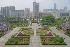 Square at Hubei Provincial Museum Stock Images