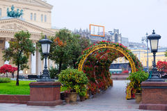 Square infront of Bolshoy Theatre in a center of Moscow Stock Photos