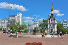 Square of Labor in Yekaterinburg, Russia Stock Photography