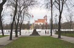 A square near the museum of genocide and resistance, Lithuania Stock Photography