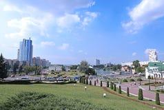 Square Nyamiha in Minsk Stock Photography
