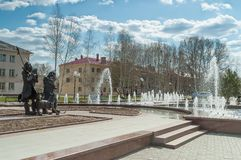 Square of Robinson Crusoe. Tobolsk. Royalty Free Stock Photo