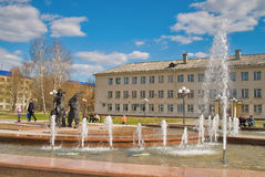 Square of Robinson Crusoe. Tobolsk. Russia Royalty Free Stock Photo