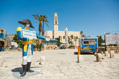 Square at the Saint Peter Church in Old Jaffa, Israel. Stock Image