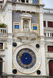 Square San Marco Stock Photo
