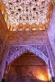 Square Shaped Ceiling Sala de los Reyes Alhambra Granada Royalty Free Stock Photos
