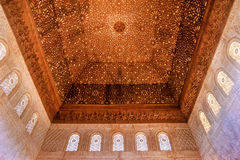 Square Shaped Domed Ceiling Alhambra Granada Andalusia Spain Royalty Free Stock Image