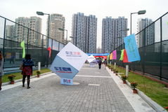 Square, shenzhen bay sports center in China Stock Photo
