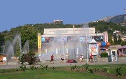 Square of the Soviet city of Yalta. Rainbow near the Square of the Soviet city of Yalta Royalty Free Stock Photography