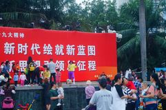 Shenzhen, China: mass singing, entertainment and leisure activities Royalty Free Stock Image