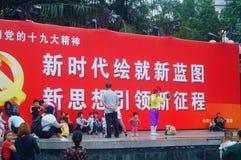 Shenzhen, China: mass singing, entertainment and leisure activities Royalty Free Stock Photo