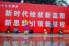 Shenzhen, China: mass singing, entertainment and leisure activities Stock Photos
