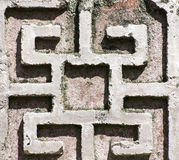 Square Stone Labyrinth Stock Images