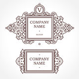 Square vector frame in Victorian style. Ornate black element for design. Place for company name, slogan. Ornament floral vignette for business card, wedding Royalty Free Stock Image