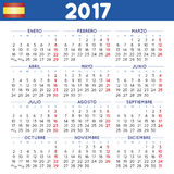 2017 Squared calendar spanish. 2017 elegant squared calendar in spanish. Year 2017 calendar. Calendar 2017. calendario 2017 Stock Photography