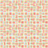 Squares stripes seamless pattern Royalty Free Stock Image