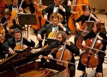 SR. orquesta sinfónica se realiza Fotos de archivo libres de regalías